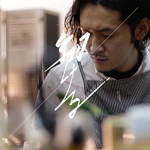 -翔ける- produced by MID graphiks