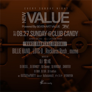 HIPHOP PARTY 『NEW VALUE』REPORT.001