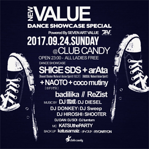 HIPHOP PARTY 『NEW VALUE』REPORT.002