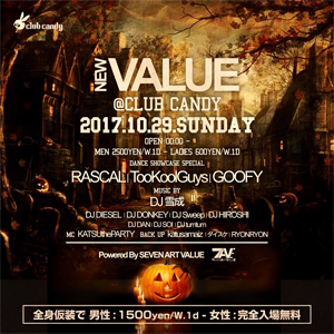 HIPHOP PARTY 『NEW VALUE』REPORT.003
