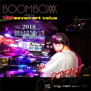 BOOM BOXXX -vol.010