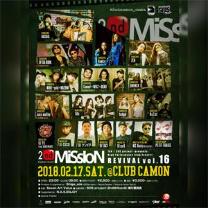 2nd MiSsIoN vol.16開催!!