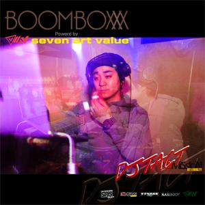 BOOM BOXXX -vol.012