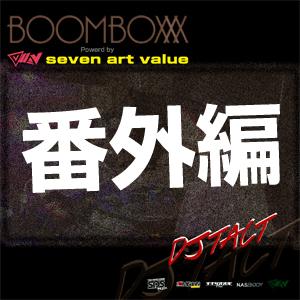 BOOM BOXXX -vol.013