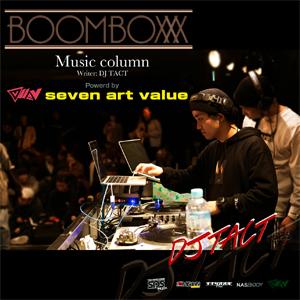 BOOM BOXXX -vol.014