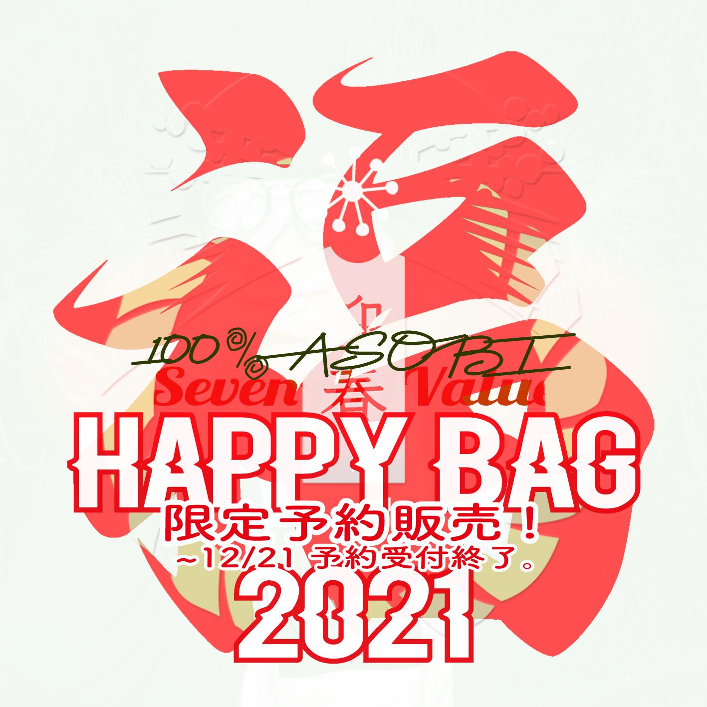 HB2021_C