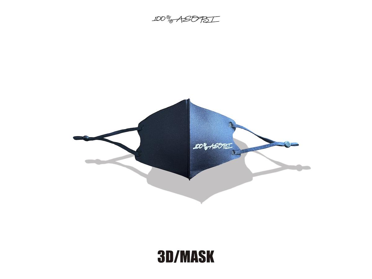 100_3d_MASK_NAVY