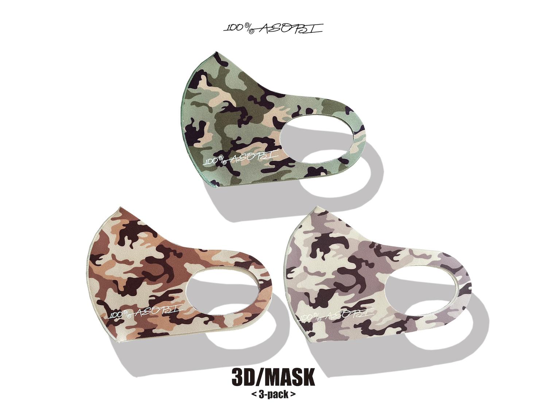 100_3d_MASK_CAMO3P