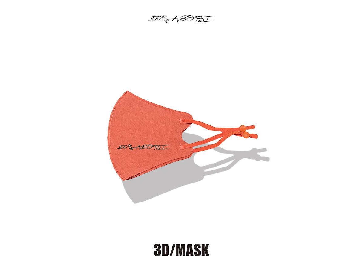 100_3d_MASK_ORG