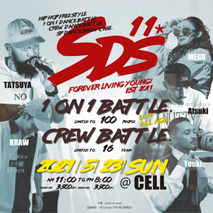 """5/23(日)""""SDS 2021春″開催です!!"""