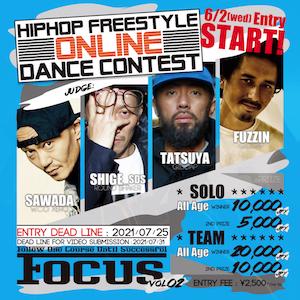 動画によるダンスコンテスト【Focus vol.02】開催!!