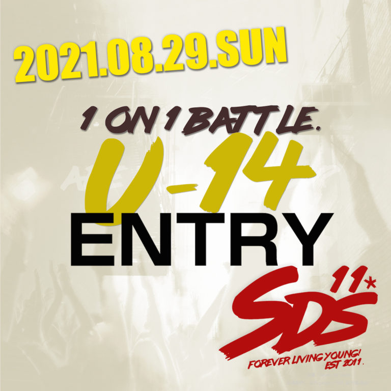 SDS_2021_SUMMER_U14