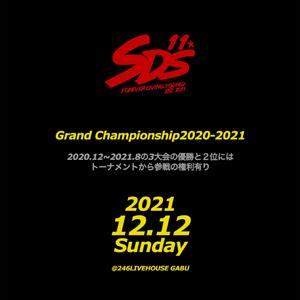 SDS ~2021冬SPECIAL~開催告知!!