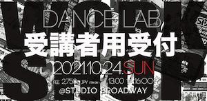 DANCE_LAB_1024